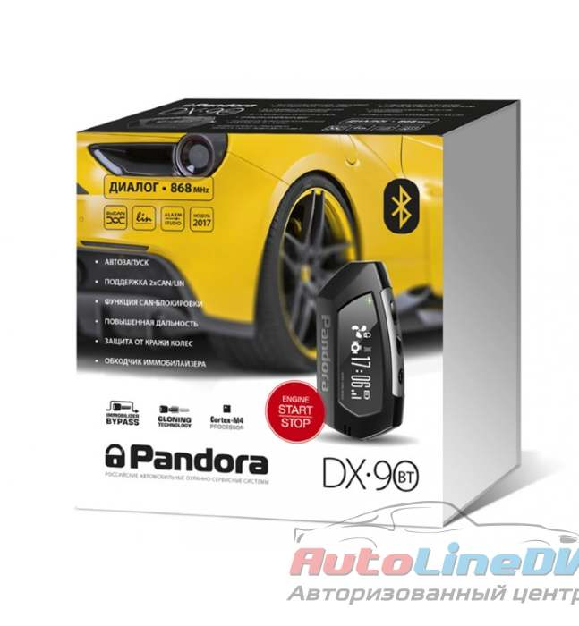 Pandora DX 90 BlueTooth